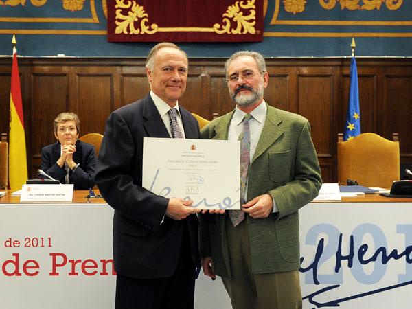 Premio Miguel Hernández